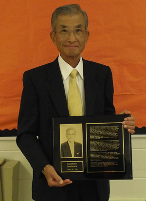 Kazuhiko Maekawa with plaque